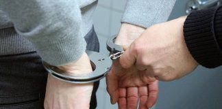 Homem foi preso em Campo Grande. Foto: Pixabay