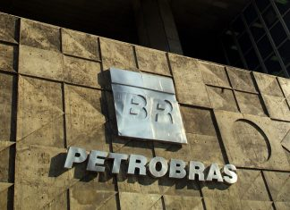 Petrobras. Foto: Divulgação