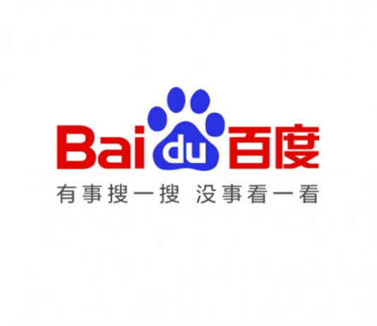 Baidu. Foto: Reprodução