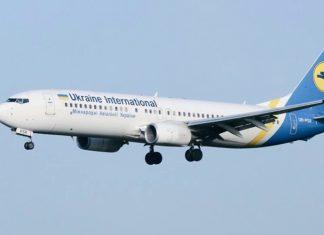Ukrainian International Airlines. Foto: Reprodução