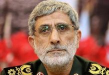 Esmail Ghaani. Foto: Iranian Leader Press Office