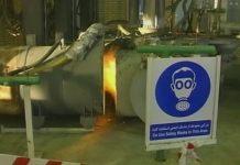 O urânio de baixo enriquecimento é usado para produzir armas nucleares. Foto: Reprodução