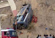 Acidente ocorreu na região de Piura, no Peru, perto da fronteira com o Equador. Foto: Reprodução