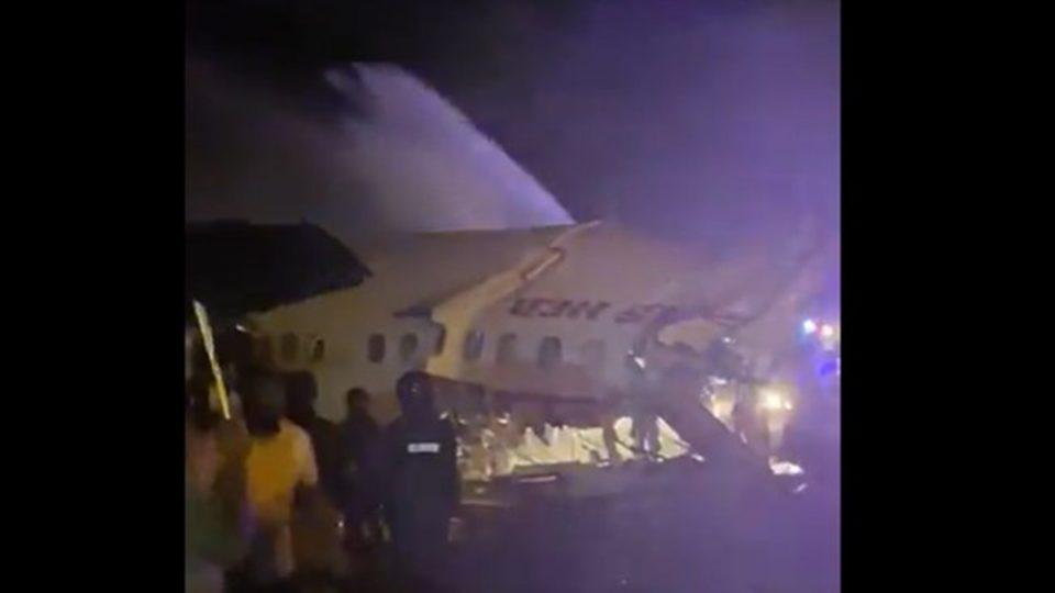 Avião caiu na noite desta sexta-feira (7). Foto: Reprodução